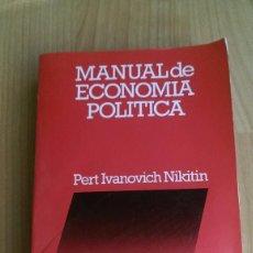 Libros de segunda mano: MANUAL DE ECONOMÍA POLÍTICA. Lote 69010525