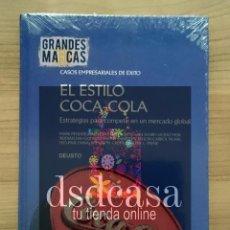 Libros de segunda mano: GRANDES MARCAS, CASOS EMPRESARIALES DE ÉXITO: EL ESTILO COCA-COLA - LIBRO TOTALMENTE NUEVO. Lote 120703994