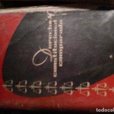 Libros de segunda mano: DERECHO CONSTITUCIONAL COMPARADO.. Lote 89458056