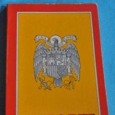 Libros de segunda mano: FUERO DEL TRABAJO 1974. Lote 89611224