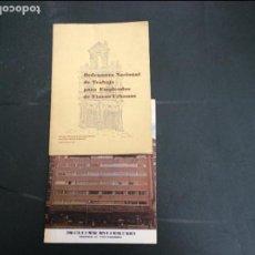Libros de segunda mano: ORDENANZA NACIONAL DE TRABAJO PARA EMPLEADOS DE FINCAS URBANAS. Lote 98087979