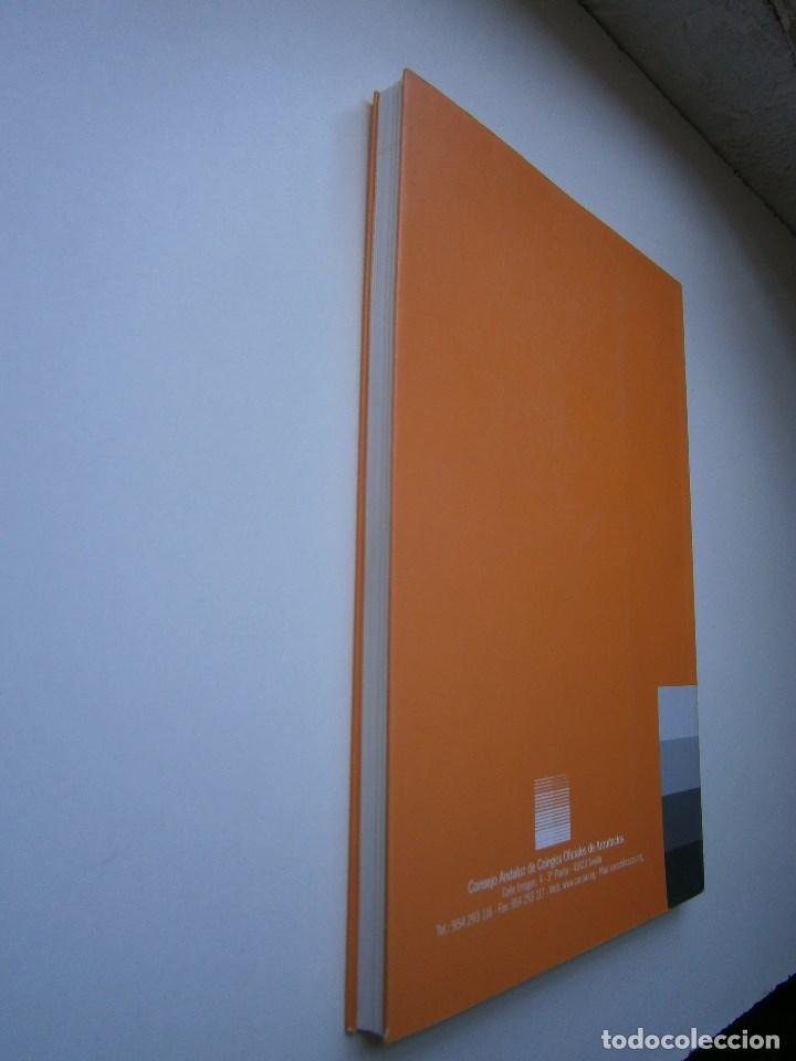 Libros de segunda mano: LEY DE ORDENACION URBANISTICA DE ANDALUCIA LEGISLACION 1 EDICION 2003 - Foto 4 - 98893719