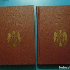 Libros de segunda mano: REPERTORIO CRONOLOGICO DE LEGISLACION. AÑO 1937. ARANZADI. 2 VOL. 1ª EDICION. PAMPLONA. Lote 103116739