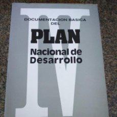 Libros de segunda mano: DOCUMENTACION BASICA DEL PLAN NACIONAL DE DESARROLLO - PESCA MARITIMA -- 1976 --. Lote 103860651