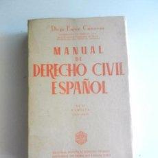 Libros de segunda mano: MANUAL DE DERECHO CIVIL ESPAÑOL DIEGO ESPIN CÁNOVAS V. IV FAMILIA ED. REVISTA 1957. . Lote 152968274