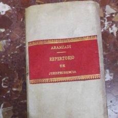 Libros de segunda mano: REPERTORIO DE JURISPRUDENCIA 1971 ARANZADI. Lote 105634603