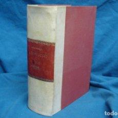 Libros de segunda mano: REPERTORIO CRONOLÓGICO DE LEGISLACIÓN - AÑO 1960 PRIMERA EDICIÓN - ED-ARANZADI. Lote 115571255