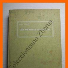 Libros de segunda mano: LAS GRANDES POTENCIAS Y LA ECONOMIA MUNDIAL - MARIA COMAS. Lote 120064311
