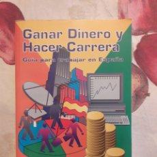 Libros de segunda mano: GANAR DINERO Y HACER CARRERA. DELFÍN 1995. 286 PÁGINAS.. Lote 128698996