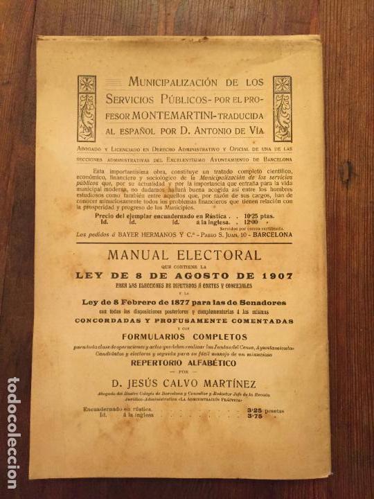 Libros de segunda mano: Antiguo libro Guía Teórico práctica para secretario de ayuntamiento, secretario de juzgado municipal - Foto 4 - 128833079