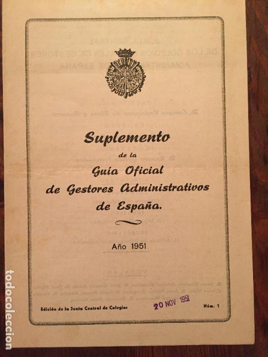 ANTIGUO FOLLETO SUPLEMENTO DE LA GUIA OFICIAL DE GESTORES ADMINISTRATIVOS DE ESPAÑA AÑO 1951 (Libros de Segunda Mano - Ciencias, Manuales y Oficios - Derecho, Economía y Comercio)