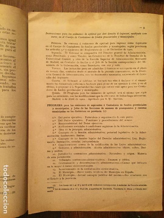 Libros de segunda mano: Antiguo libro Guía Teórico práctica para secretario de ayuntamiento, secretario de juzgado municipal - Foto 10 - 128833079