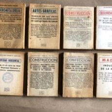 Libros de segunda mano: LOTE DE 8 LIBROS DE LA COLECCIÓN GARCÍA ENCISO. SIDEROMETALURGIA, ARTES GRÁFICAS, CONSTRUCCIÓN, CONF. Lote 129245988