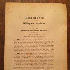 Libros de segunda mano: ANTIGUO LIBRO / LIBRITO BIBLIOGRAFIA LEGISLATIVA LEGISLACIÓN PROVINCIAL Y MUNICIPAL AÑOS 30 . Lote 129426655
