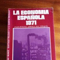 Libros de segunda mano: LA ECONOMÍA ESPAÑOLA, 1971. JUAN MUÑOZ, SANTIAGO ROLDÁN Y J.L GARCÍA DELGADO.. Lote 130914936