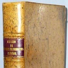 Libros de segunda mano: ANUARIO DE HISTORIA DEL DERECHO ESPAÑOL. TOMO XXXVII. (1967). Lote 136165366