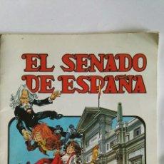 Libros de segunda mano: EL SENADO DE ESPAÑA 1985. Lote 137782597