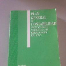 Libros de segunda mano: PLAN GENERAL DE CONTABILIDAD. Lote 139073457