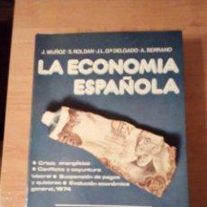 Libros de segunda mano: LA ECONOMÍA ESPAÑOLA EN 1.974. VV.AA. LIBRO COLECCIÓN CUADERNOS PARA EL DIÁLOGO.. Lote 140747154