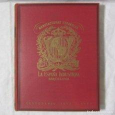 Libros de segunda mano: MANUFACTURAS ESPAÑOLAS. LA ESPAÑA INDUSTRIAL BARCELONA CENTENARIO 1847-1947. Lote 145199598