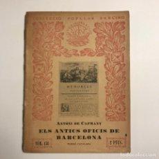 Libros de segunda mano: ANTONI DE CAPMANY. ELS ANTICS OFICIS DE BARCELONA. BARCELONA, 1937.. Lote 146829618