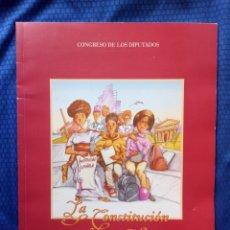 Libros de segunda mano: LA CONSTITUCIÓN DE TODOS CONGRESO DE LOS DIPUTADOS 2003. Lote 148142270