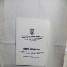 Libros de segunda mano: BOLETIN INFORMATIVO COMENTARIOS Y ACTAS CAMARA OFICIAL DE LA PROPIEDAD URBANA DE ALAVA . Lote 157851226