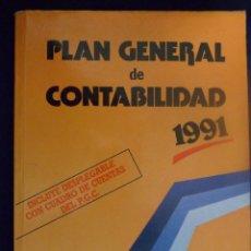 Libros de segunda mano: PLAN GENERAL DE CONTABILIDAD 1991. MCGRAW HILL. Lote 159202594