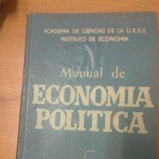 Libros de segunda mano: MANUAL DE ECONOMIA POLITICA. Lote 160542462
