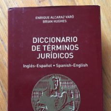 Libros de segunda mano: DICCIONARIO DE TERMINOS JURIDICOS, INGLES ESPAÑOL, SPANISH ENGLISH, VARIOS AUTORES. Lote 162912358