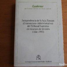 Libros de segunda mano: CUADERNOS DEL CONSEJO GENERAL DEL PODER JUDICIAL AÑO 1993. Lote 163716558