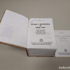 Libros de segunda mano: 519- DOCTRINA Y JURISPRUDENCIAL DEL CODIGO PENAL VAZQUEZ IRUZUBIETA + APENDICE 1988 3654 PAG. Lote 165984438