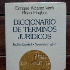 Libros de segunda mano: DICCIONARIO DE TÉRMINOS JURÍDICOS, INGLÉS-ESPAÑOL. Lote 171695533