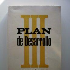 Libros de segunda mano: III PLAN DE DESARROLLO ECONOMICO Y SOCIAL. 72-75. Lote 173848957