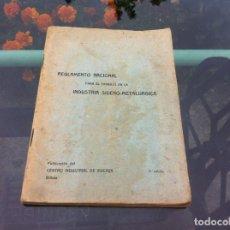 Libros de segunda mano: REGLAMENTO NACIONAL PARA EL TRABAJO EN LA INDUSTRIA SIDERO-METALÚRGICA. VIZCAYA, BILBAO, 1946. Lote 174543378