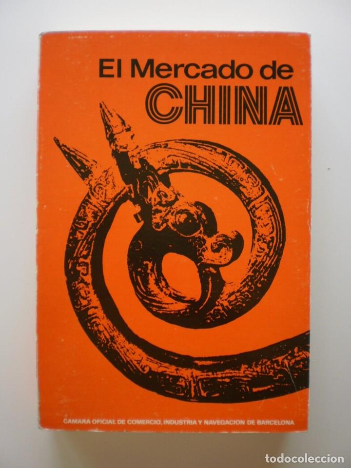 EL MERCADO DE CHINA (Libros de Segunda Mano - Ciencias, Manuales y Oficios - Derecho, Economía y Comercio)