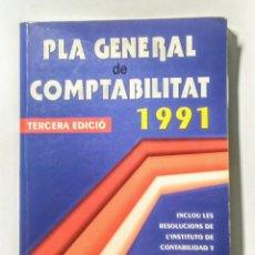 Libros de segunda mano: PLA GENERAL DE COMPTABILITAT 1991. USADO.. Lote 179050467