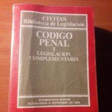 Libros de segunda mano: CÓDIGO PENAL Y LEGISLACION COMPLEMENTARIA. Lote 183073990