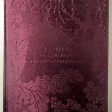 Libros de segunda mano: CABANA, FRANCESC - LA CAMBRA DE BARCELONA I ELS SEUS PRESIDENTS - BARCELONA 1994 - IL·LUSTRAT. Lote 183165797