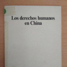 Libros de segunda mano: LOS DERECHOS HUMANOS EN CHINA. Lote 184622811