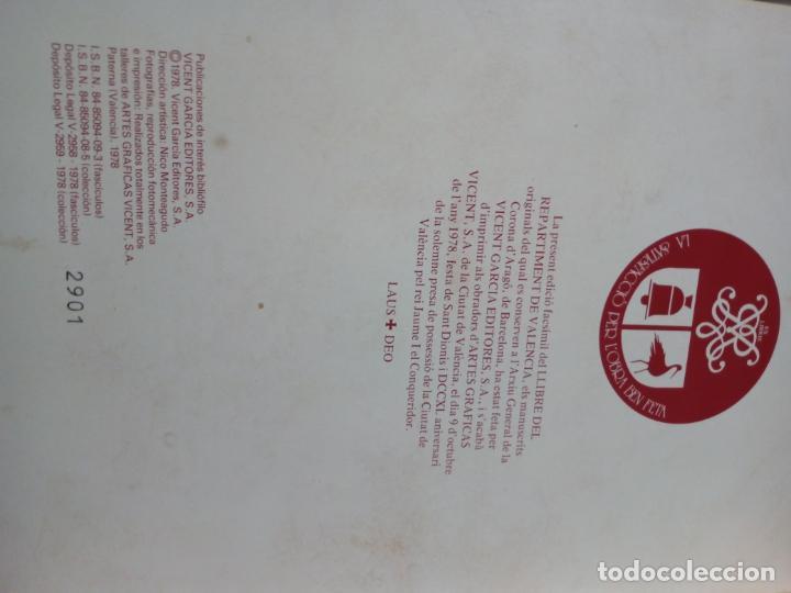 Libros de segunda mano: LIBRO - LIBRE DEL REPARTIMENT DE VALENCIA. VICENT GARCIA EDITORES. EDICIÓN FACSIMIL .1978 -NUMERADO - Foto 10 - 187578372