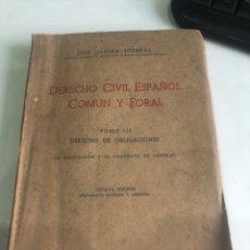 Libros de segunda mano: DERECHO CIVIL ESPAÑOL, COMÚN Y FORAL. Lote 188490678
