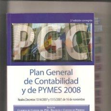 Libros de segunda mano: 977. PLAN GENERAL DE CONTABILIDAD Y DE PYMES 2008. PIRAMIDE. Lote 192380727