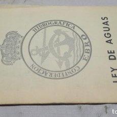 Libros de segunda mano: LEY DE AGUAS - CONFEDERACION HIDROGRAFICA DEL EBRO 1985/ D603. Lote 194241971