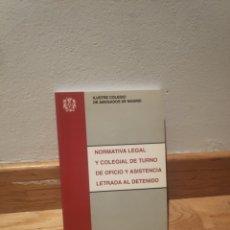 Libros de segunda mano: NORMATIVA LEGAL Y COLEGIAL DE TURNO DE OFICIO Y ASISTENCIA LETRADA AL DETENIDO. Lote 195243888
