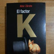 Libros de segunda mano: EL FACTOR K AITOR ZÁRATE. Lote 195341306