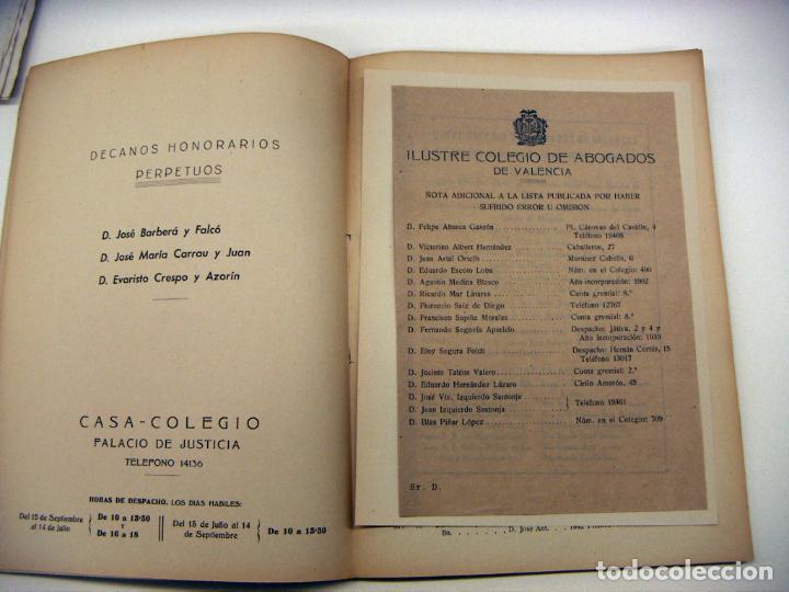 Libros de segunda mano: ILUSTRE COLEGIO DE ABOGADOS DE VALENCIA 1945 - Foto 2 - 195382785