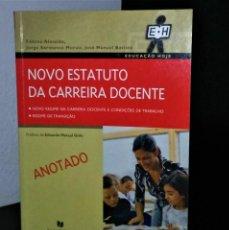 Libros de segunda mano: NOVO ESTATUTO DA CARREIRA DOCENTE - ANOTADO DE JORGE S. MORAIS, FÁTIMA ALMEIDA E JOSÉ BATISTA. Lote 198571957