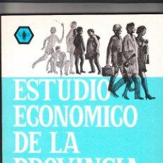 Libros de segunda mano: ESTUDIO ECONÓMICO DE LA PROVINCIA DE CÓRDOBA BANCO MERIDIONAL AÑOS 70. Lote 201782092