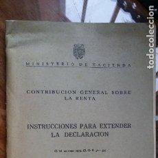 Libros de segunda mano: INSTRUCCIONES PARA EXTENDER DECLARACIÓN DE RENTA 1959. Lote 202645943